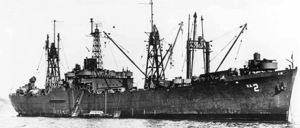 Десантный транспорт «Procyon» (AKA-2)