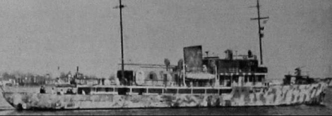 Патрульный корабль  «Beli Orao»