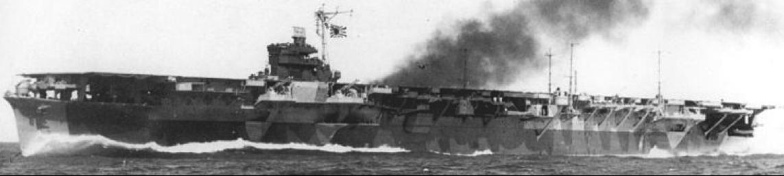 Авианосец «Katsuragi»