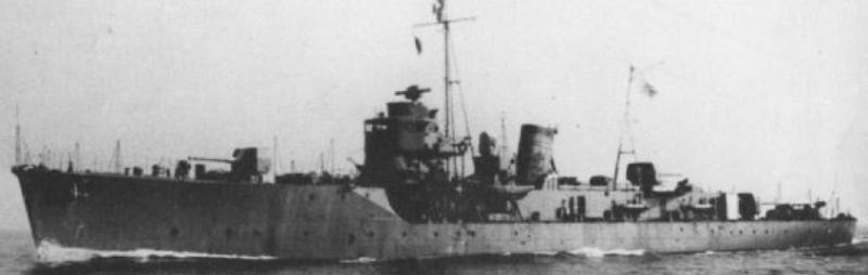Эскортный корабль «Etorofu»