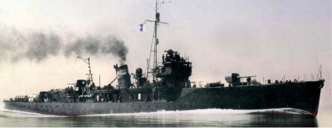 Эскортный корабль «Shimushu»