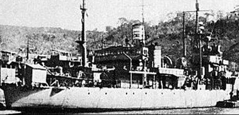 Эскортный корабль «Miyake»