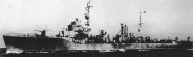 Эскортный корабль «Awaji»