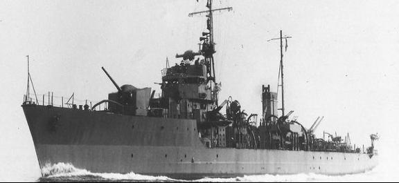 Патрульный корабль «Shonan»