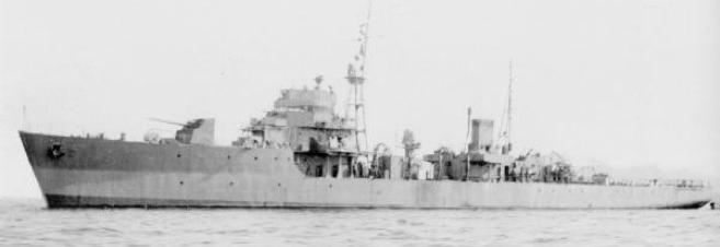 Патрульный корабль «Uku»