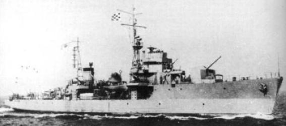 Патрульный корабль «Yaku»