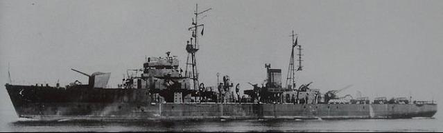 Патрульный корабль «Ikuna»