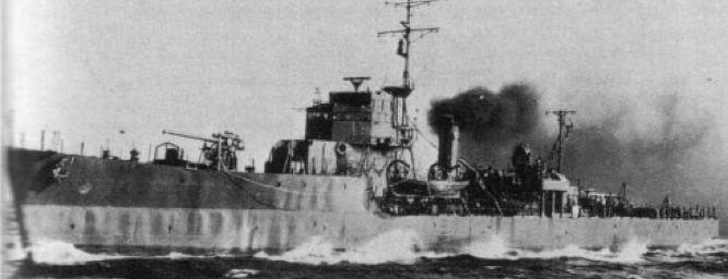 Эскортный корабль «CD-8»