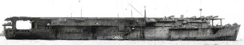 Эскортный авианосец «Taiyo»