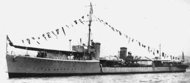 Патрульный корабль «101» (Thracian)