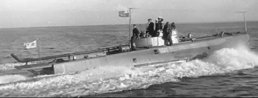 Торпедный катер типа «Ш-4»