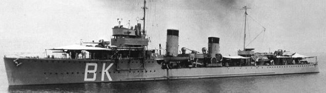 Патрульный корабль «106» (Banckert)