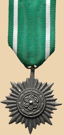 Орден 2-го класса в «серебре».
