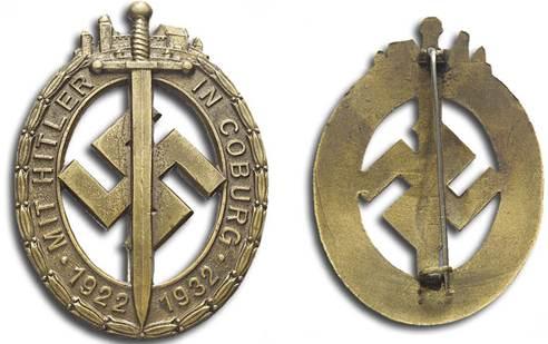 Аверс и реверс Почетного знака «Кобург».