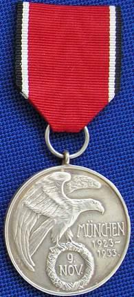 Аверс медали «Орден крови».