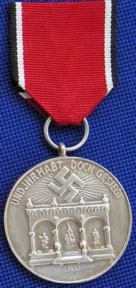 Реверс медали «Орден крови».