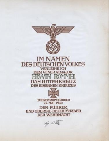 Грамоты вручения к Рыцарскому кресту Железного креста