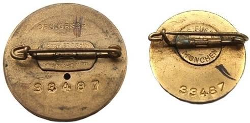 Реверс Золотого партийного знака НСДАП (30,5 мм и 25 мм).