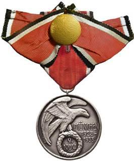 Различные способы ношения медали