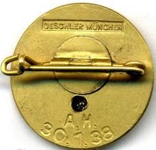 Реверс Золотого почетного знака НСДАП (25 мм).