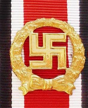 Почётная пряжка на ленте для сухопутных войск