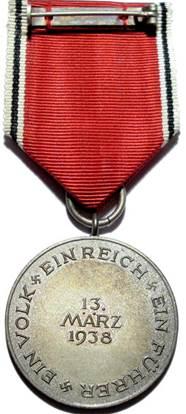 Реверс медали «В память 13 марта 1938».