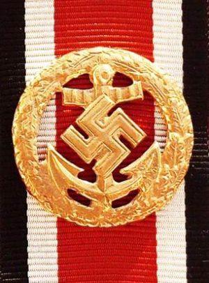 Почётная пряжка на ленте для Кригсмарине
