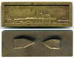 Аверс и реверс планки «Пражский замок»