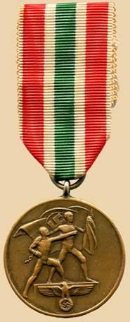 Аверс медали «В память 22 марта 1939».