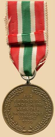 Реверс медали «В память 22 марта 1939».
