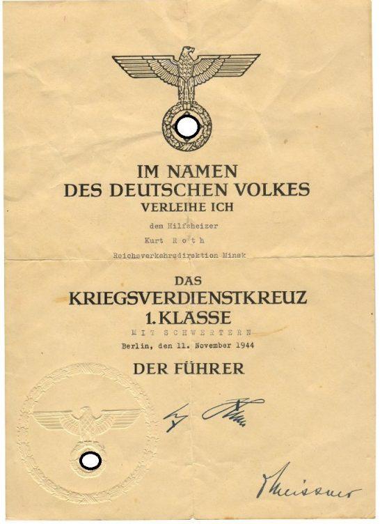 Наградной лист к Кресту за военные заслуги с мечами 1-го класса