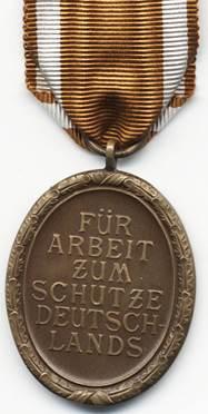 Реверс медали «За строительство Западного вала».