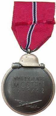 Реверс медали «За зимнюю кампанию на Востоке 1941/42».