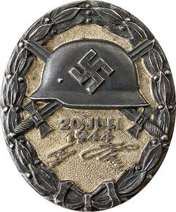 Знак «За ранение 20 июля 1944» (в черном). Вручался за лёгкое ранение.