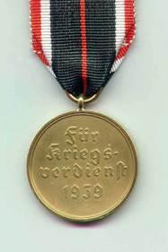 Реверс медали Креста военных заслуг.
