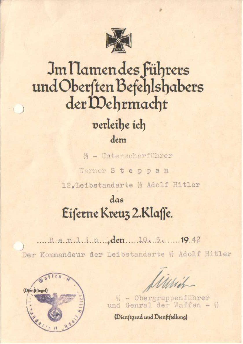 Наградные листы к Железному кресту 2-го класса