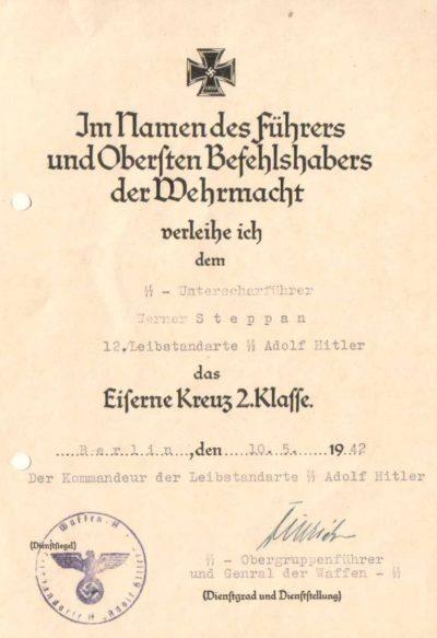 Наградные листы к Железному кресту 2-го класса.