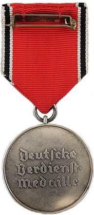 Реверс Немецкой медали за заслуги Ордена немецкого Орла в серебре.