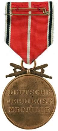 Реверс Немецкой медали за заслуги Ордена немецкого Орла в бронзе с мечами.