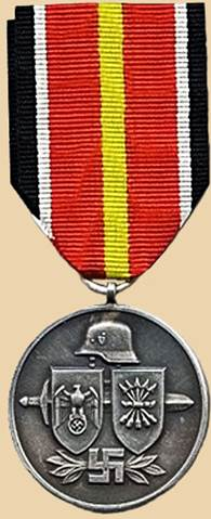 Аверс медали «Голубой дивизии».