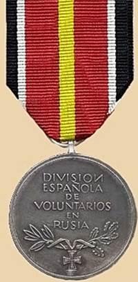 Реверс медали «Голубой дивизии».