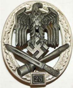 Знак «За участие в общих штурмовых атаках» 25 атак
