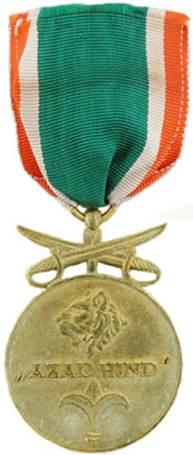 Аверс медали 1-го класса с мечами.