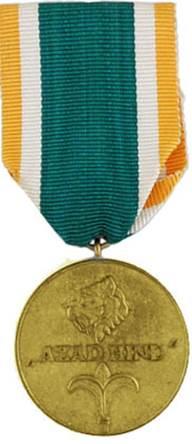 Аверс медали 1-го класса.