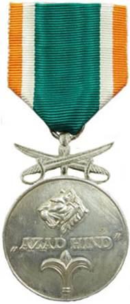 Аверс медали 2-го класса с мечами.