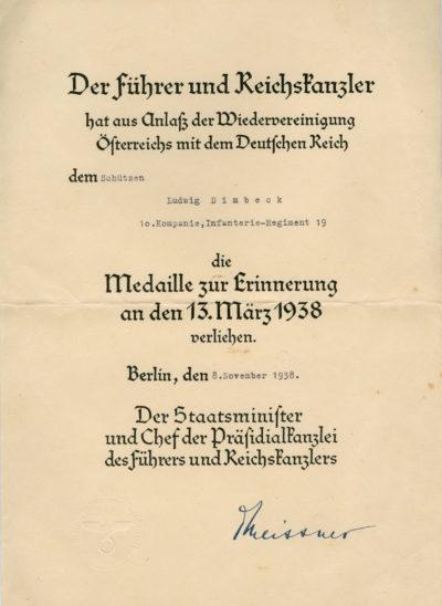 Наградные листы к медали «В память 13 марта 1938».