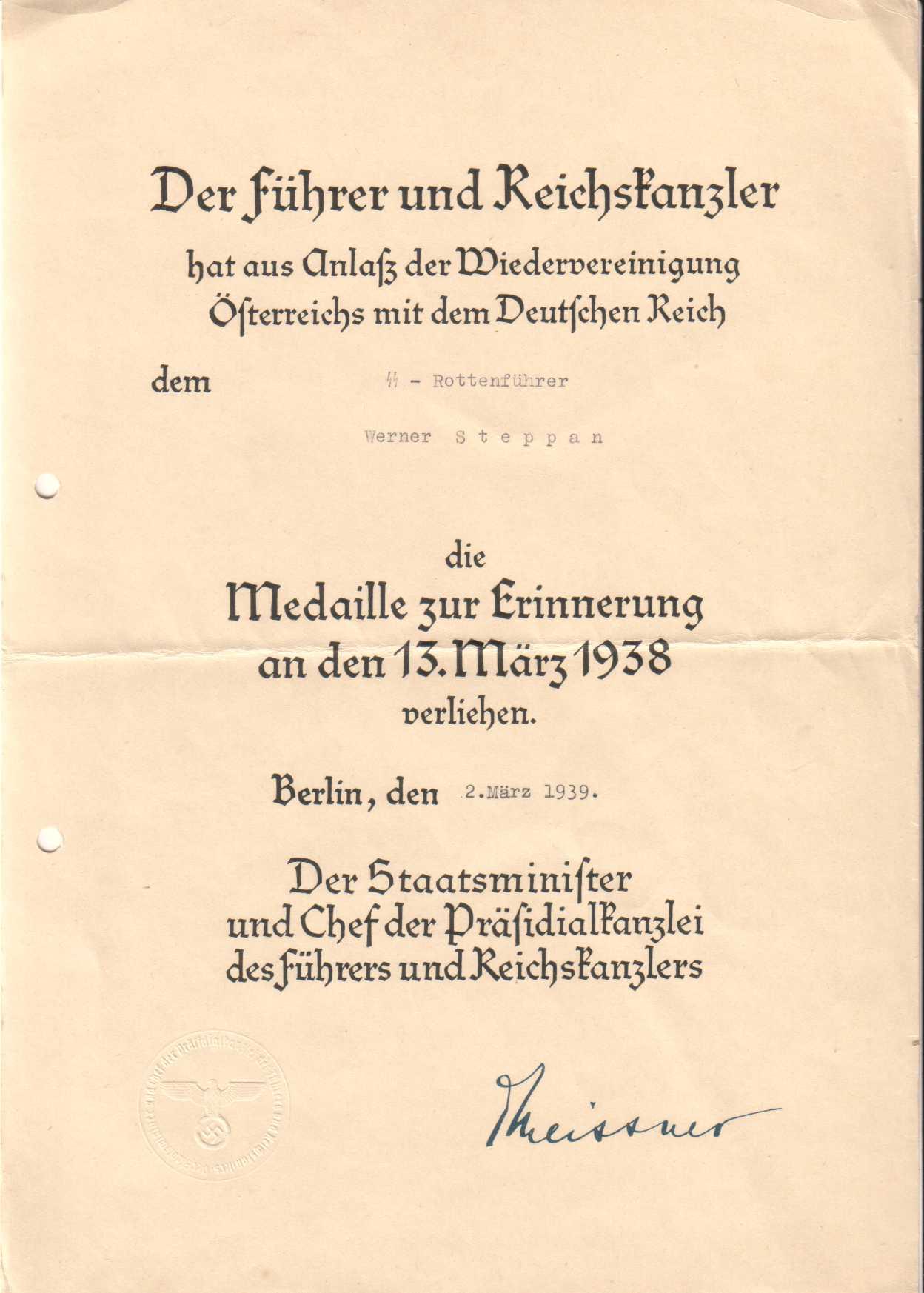Наградные листы к медали «В память 13 марта 1938»