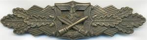 Знак «За ближний бой» в бронзе.