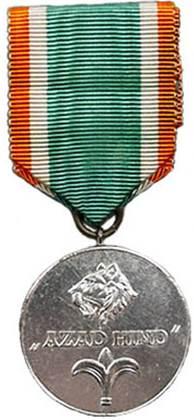 Аверс медали 2-го класса.