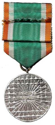 Реверс медали 2-го класса.
